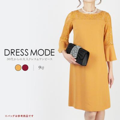 レース切替袖つきドレス