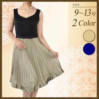 【9〜13号】アコーディオンプリーツのスカートが可愛いシックカラーワンピース【結婚式、披露宴、二次会】【日本製】