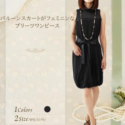 【SALE】【9号・11号】バルーンスカートがフェミニンなパーティードレス